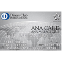10ana-corporation-diners