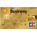 12showa-shell-corporation-gold-card-