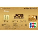 1jcb-card-corporation-gold