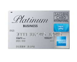 6saison-platinum-corporate-american-express