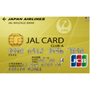9jal-card-corporation-club-a-card